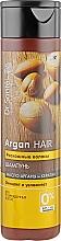 """Духи, Парфюмерия, косметика Шампунь для волос """"Увлажняющий"""" с маслом арганы и кератином - Dr. Sante Argan Hair"""