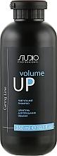 Духи, Парфюмерия, косметика Шампунь для придания объема - Kapous Professional Caring Line Volume UP Shampoo