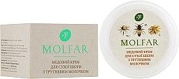 Духи, Парфюмерия, косметика Медовый крем для сухой кожи с трутневым молочком - J'erelia Molfar