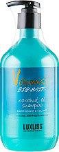 Духи, Парфюмерия, косметика Шампунь для объема с кокосовым маслом - Luxliss Volumist Shampoo