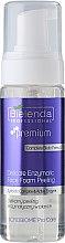 Духи, Парфюмерия, косметика Отшелушивающий пилинг в пенке - Bielenda Professional Microbiome Pro Care