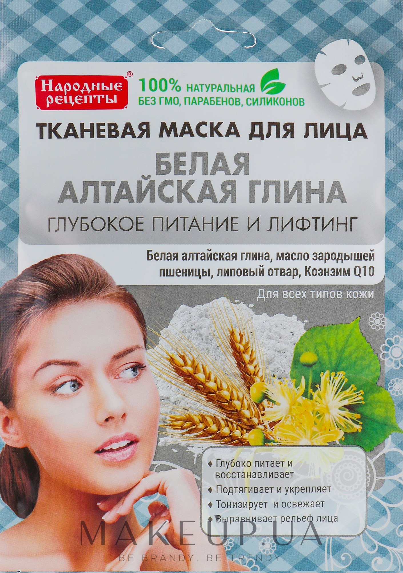 Косметика онмакабим купить украина hinoki косметика купить