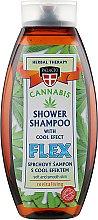 Духи, Парфюмерия, косметика Шампунь для волос с экстрактом масла конопли и освежающим эффектом - Palacio Cannabis Shower Shampoo Flex