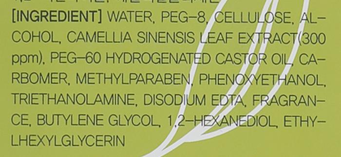Пилинг-скатка на основе зеленого чая - Deoproce Premium Green Tea Peeling Vegetal — фото N4