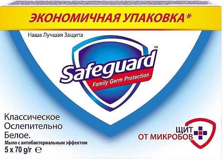 """Мыло с антибактериальным действием """"Классическое"""" - Safeguard Active"""