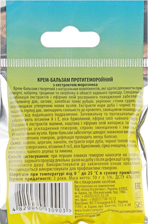 Крем-бальзам противогеморройный к экстрактом морозника - Healer Cosmetics — фото N2