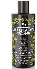 "Духи, Парфюмерия, косметика Гель для душа ""Мята и бергамот"" - Greenscape Organic Bath and Shower Gel Mint & Bergamot"