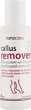 Парфумерія, косметика Розм'якшуючий гель для огрубілої шкіри стоп з пантенолом і алантоїном - NanoCode Callus Allantoin and Panthenol Remover Feet Gel