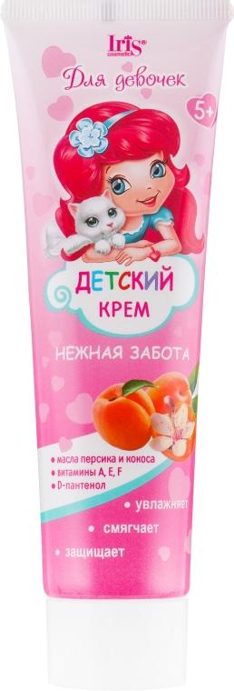 """Детский крем для девочек """"Нежная забота"""" - Iris Cosmetic"""