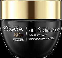 Духи, Парфюмерия, косметика Восстановливающий дневной крем для лица - Soraya Art&Diamonds Rebuilding Face Cream 60+