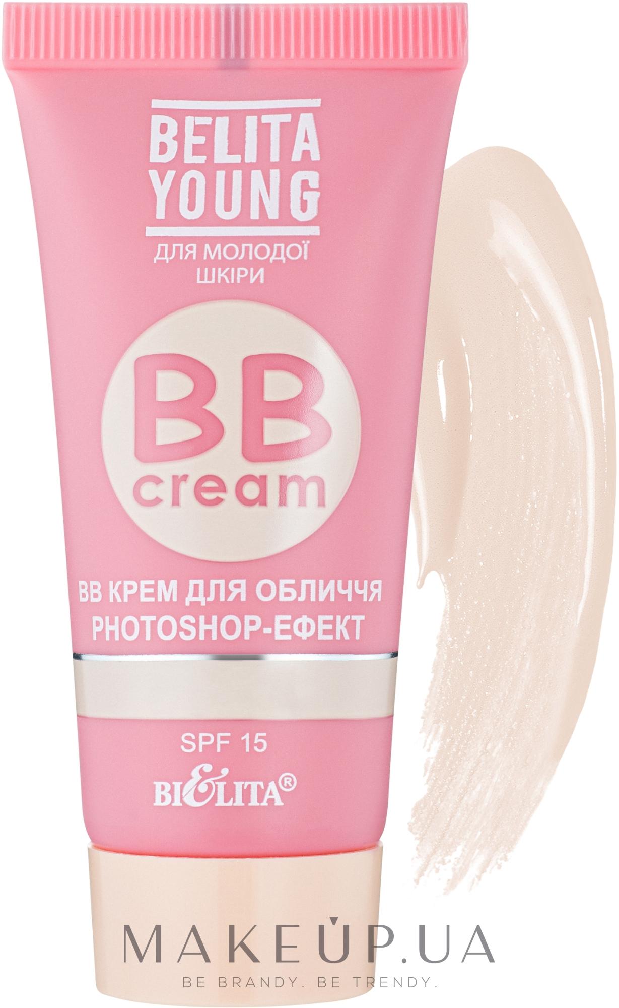 BB крем для лица Photoshop-Эффект - Bielita Belita Young BB Cream — фото 30ml