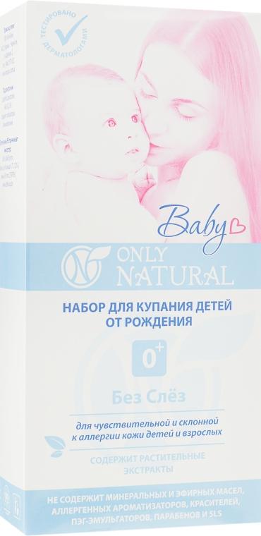 Набор для купания детей от рождения - Only Natural (soap/400ml + sh/gel/400ml)