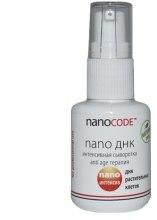 """Духи, Парфюмерия, косметика Интенсивная сыворотка """"Nano ДНК"""" - NanoCode"""