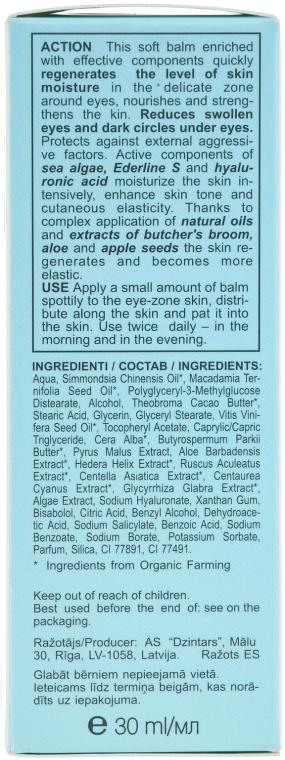 Увлажняющий бальзам для кожи вокруг глаз - Dzintars Organic Style Hydrocomfort Balm — фото N3