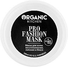 Духи, Парфюмерия, косметика Маска для интенсивного восстановления волос от @k_dobryakova - Organic Shop Organic Kitchen Pro Fashion Mask