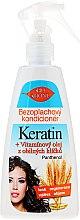 Духи, Парфюмерия, косметика Несмываемый спрей-кондиционер для волос - Bione Cosmetics Keratin + Grain Sprouts Oil Leave-in Conditioner