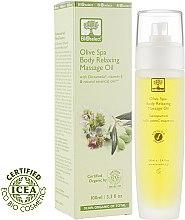 Духи, Парфюмерия, косметика Масло для тела массажное с Диктамелией, витамином Е и натуральными эфирными маслами - BIOselect Olive Spa Body Relaxing Massage Oil