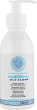 Духи, Парфюмерия, косметика Очищающий гель для тусклой кожи с гиперкератозом и гиперпигментацией - Tebiskin Gly-Clean Cleanser