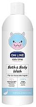 Духи, Парфюмерия, косметика Пена для ванны и гель для душа гипоалергенная - On Line Kids Time Bath & Body Wash Hypoallergenic