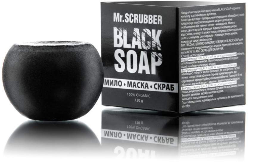 Мыло-маска-скраб с кокосовым углем - Mr.Scrubber Black Soap