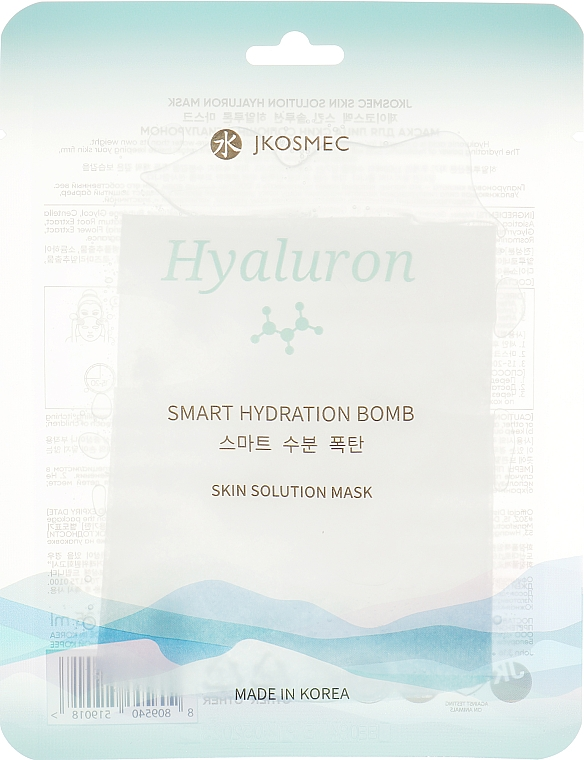 Тканевая маска для лица с гиалуроновой кислотой - Jkosmec Skin Solution Hyaluron Mask