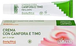 Духи, Парфюмерия, косметика Крем на основе зеленой глины - Argital Mud Cream
