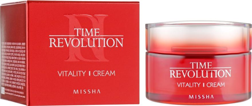 Интенсивный антивозрастной крем для лица - Missha Time Revolution Vitality Cream