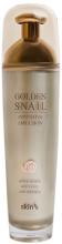 Духи, Парфюмерия, косметика Эмульсия питательная для лица - Skin79 Golden Snail Intensive Emulsion