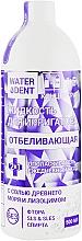 """Духи, Парфюмерия, косметика Жидкость для ирригатора """"Отбеливающая"""" - Waterdent"""