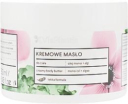 Духи, Парфюмерия, косметика Кремовое масло для тела - Vis Plantis Herbal Vital Care Creamy Body Butter Monoi Oil and Algae