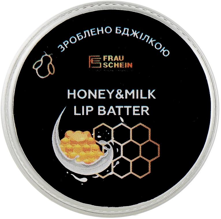 """Баттер для губ """"Мед с молоком"""" - Frau Schein Lip Batter Honey & Milk"""
