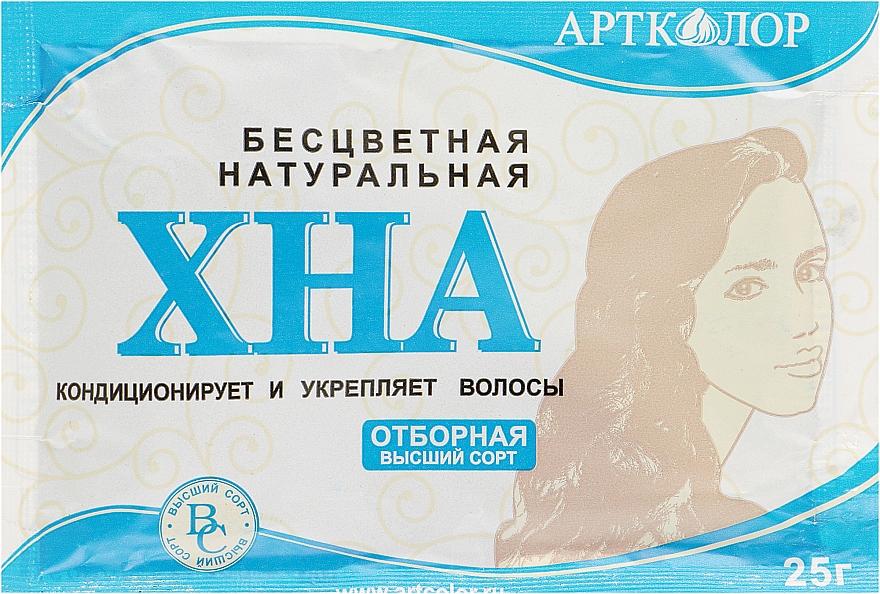 """Хна для волос """"Бесцветная"""" - Артколор (бумажный пакет)"""