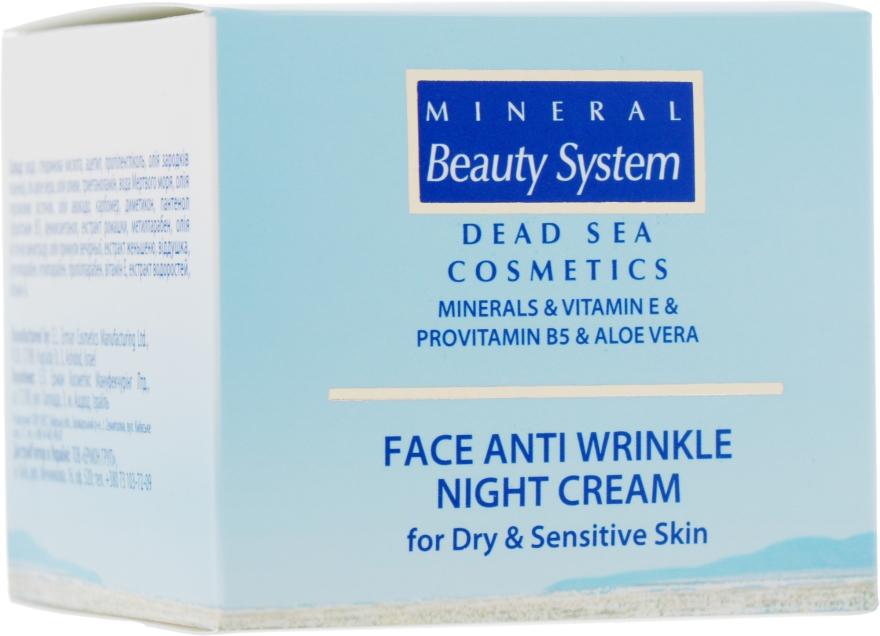 Ночной крем для лица от морщин для сухой и чувствительной кожи - Mineral Beauty System Face Anti Wrinkle Night cream