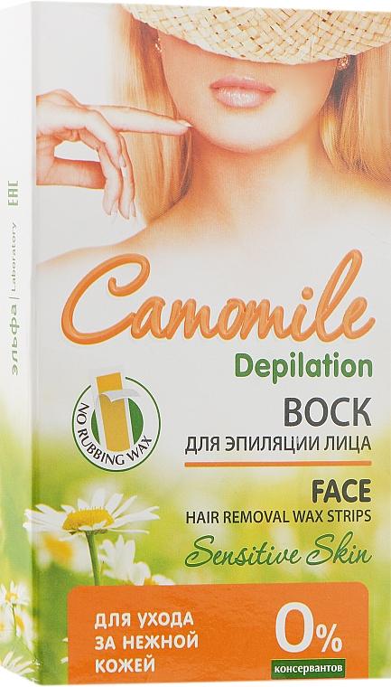Воск для депиляции лица - Camomile Depilation