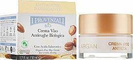 Духи, Парфюмерия, косметика Крем для лица дневной укрепляющий для сухой и зрелой кожи - I Provenzali Argan Face Day Cream