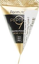 Духи, Парфюмерия, косметика Скраб с пептидным комплексом и аминокислотами - FarmStay Peptide 9 Baking Powder Pore Scrub