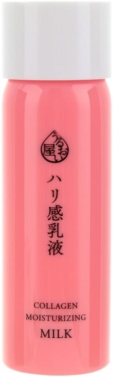 Увлажняющее молочко для лица с коллагеном - Naris Uruoi Ya Collagen Moisturizing Milk — фото N1