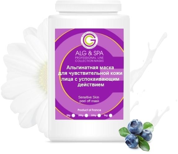 Альгинатная маска для чувствительной кожи лица с успокаивающим действием - ALG & SPA Professional Line Collection Masks Sensitive Skin Peel off Mask