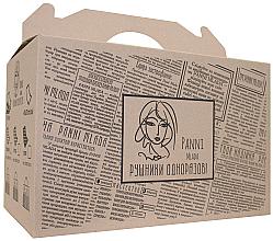 Духи, Парфюмерия, косметика Полотенца из спанлейса 40х70 см в коробках, 45 г/м2, сетка, 100 шт - Panni Mlada