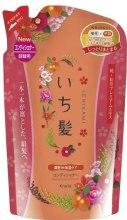Духи, Парфюмерия, косметика Бальзам-ополаскиватель для поврежденных волос с маслом абрикоса - Kanebo Ichikami (сменный блок)