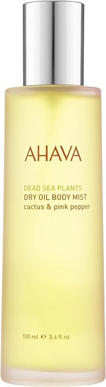 Сухое масло для тела «Кактус и Розовый перец» - Ahava Dry Oil Body Mist Cactus & Pink Pepper