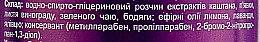 """Лосьон-растирка """"Акти-Вен"""" - Эликсир — фото N3"""