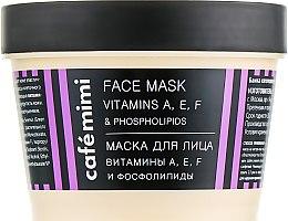 """Духи, Парфюмерия, косметика Маска для лица """"Витамины и фосфолипиды"""" - Cafe Mimi Face Mask"""