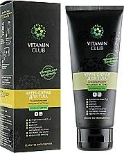 Духи, Парфюмерия, косметика Крем-скраб для тела с микрогранулами миндальной косточки - VitaminClub