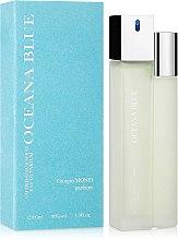 Духи, Парфюмерия, косметика Giorgio Monti Oceana Blue - Парфюмированная вода