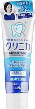 Духи, Парфюмерия, косметика Зубная паста комплексного действия с ароматом нежной мяты - Lion Clinica Advantage Soft Mint