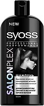 Парфумерія, косметика Шампунь для ослабленого внаслідок механічного впливу волосся - Syoss Salon Plex Shampoo