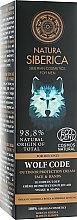 Парфумерія, косметика Захисний крем для рук та обличчя - Natura Siberica Wolf Code Outdoor Protection Cream For Face & Hands
