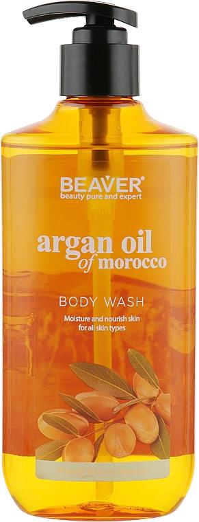 Гель для душа с аргановым маслом - Beaver Professional Argan Oil Of Morocco Body Wash