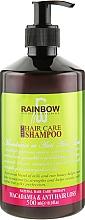 "Духи, Парфюмерия, косметика Шампунь для волос ""Макадамия"" - Rainbow Professional Hair Care Shampoo"